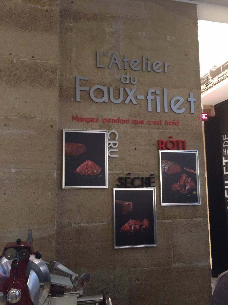 A la découverte de l'Atelier Charal, à Paris du 15/09 au 02/10