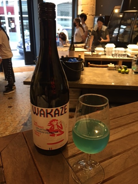 wakaze02